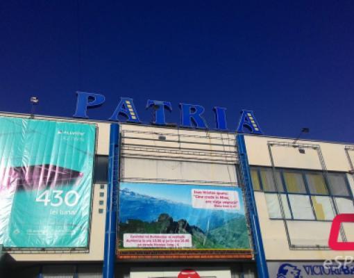 Кинотеатр Patria Бельцы
