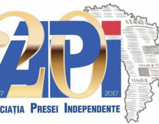 Ассоциация независимой прессы 20 лет