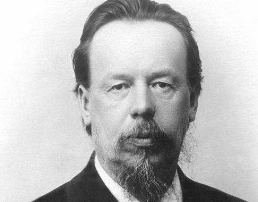 Александр Степанович Попов
