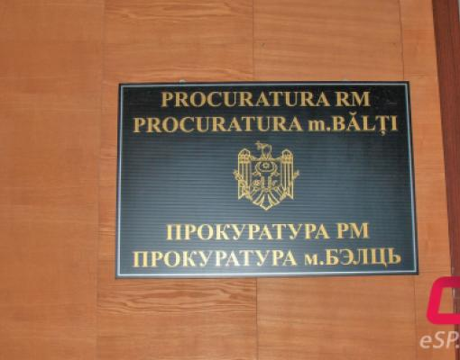 прокуратура
