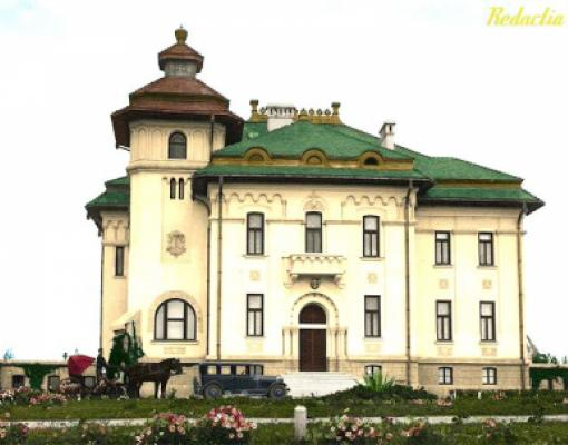 бельцкая епархия