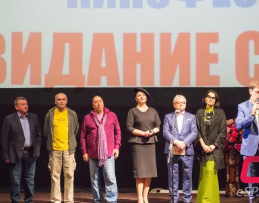 Российские гости фестиваля на сцене кинотеатра «Патрия»