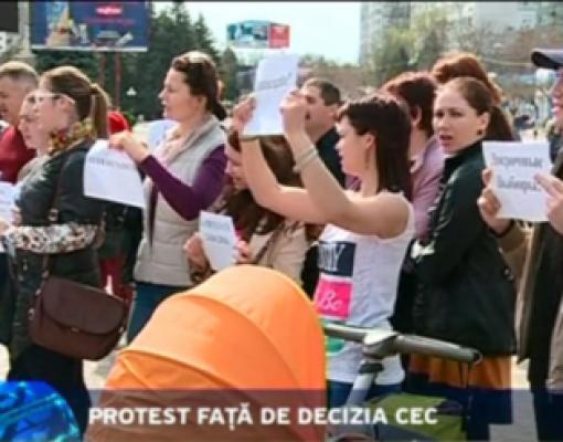 Протест в Бельцах против решения ЦИК