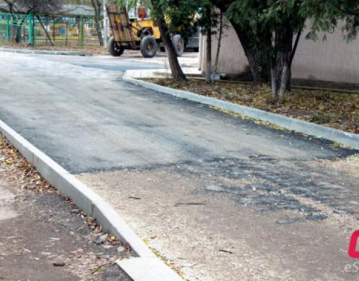 ул. Стрыйская, ремонт дорог