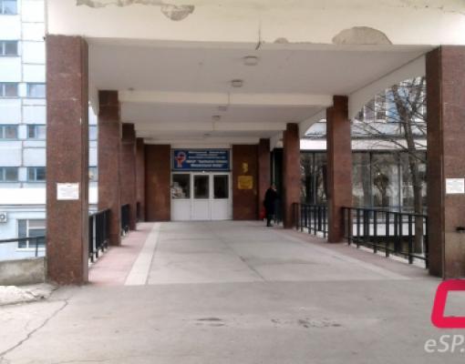 Вход в муниципальную больницу Бельц