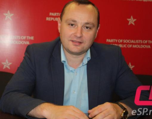 Влад Батрынча