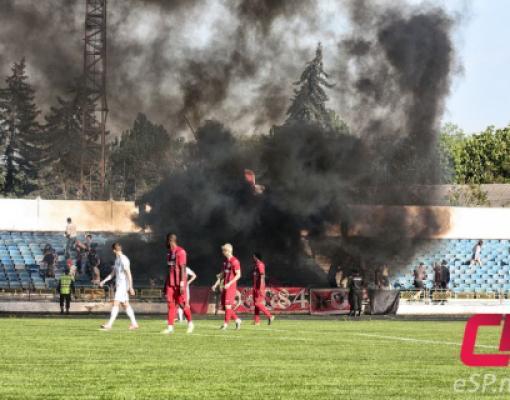 Футбол Заря - Дачия