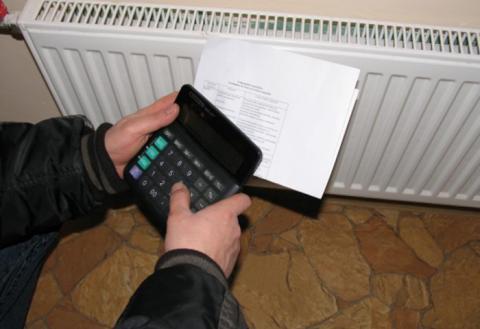 Плата за отопление