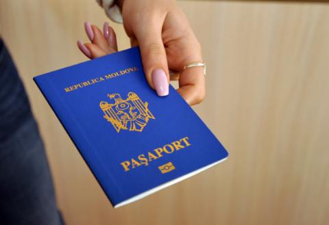 Паспорт РМ, гражданство