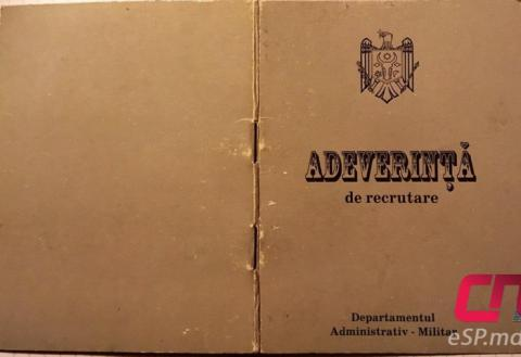 Приписное свидетельство, adeverința de recrutare, Молдова
