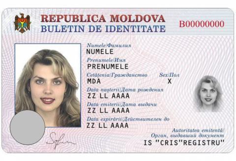 """Удостоверение личности гражданина Республики Молдова (""""булетин"""")"""