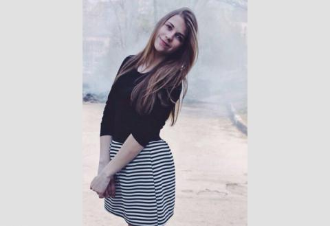 Алина Мещерякова