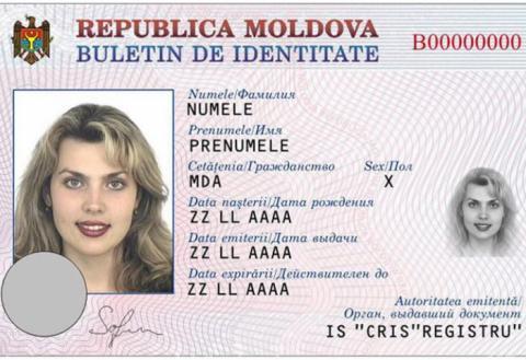 buletin de identitate moldova, удостоверение личности Молдова