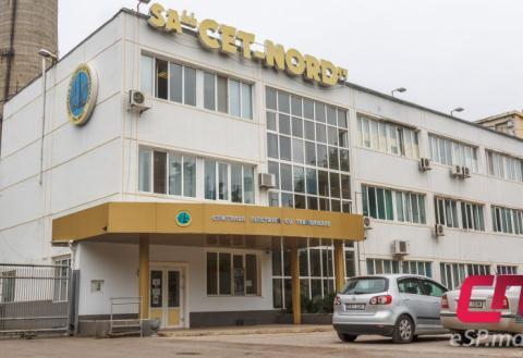АО «CET-Nord» - бельцкая ТЭЦ