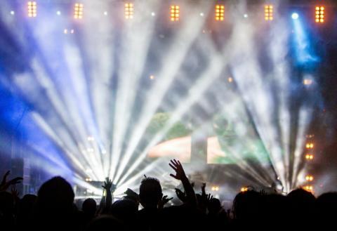 Концерт, досуг, развлечения