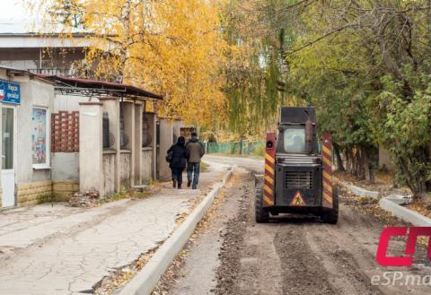 ул. Стрыйская