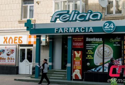 Аптека «Felicia»