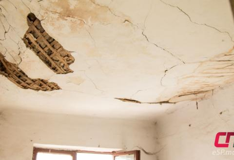 Сломанная крыша