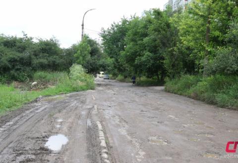 Ул. Лесечко