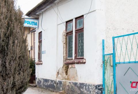 опорный пункт полиции