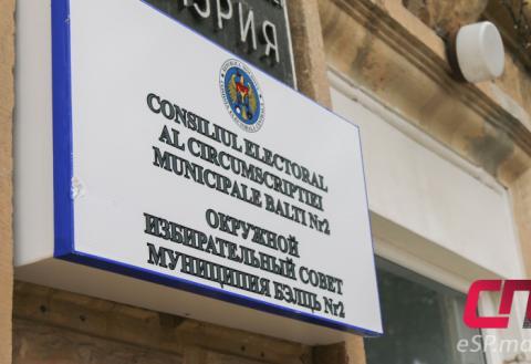 Окружной Избирательный Совет №2
