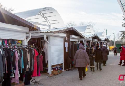 Рынок на ул. Пушкина