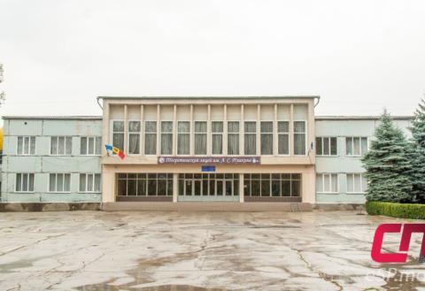 Лицей им. Пушкина в Бельцах