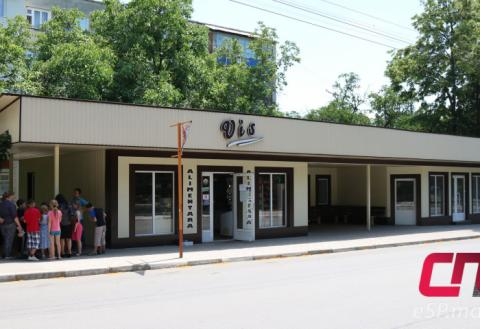 магазин, остановка Селекция