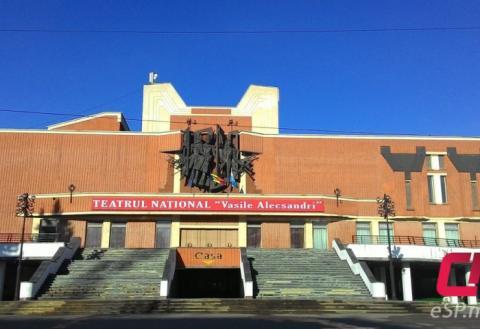 Театр им. Василе Александри Бельцы Достропримечательности