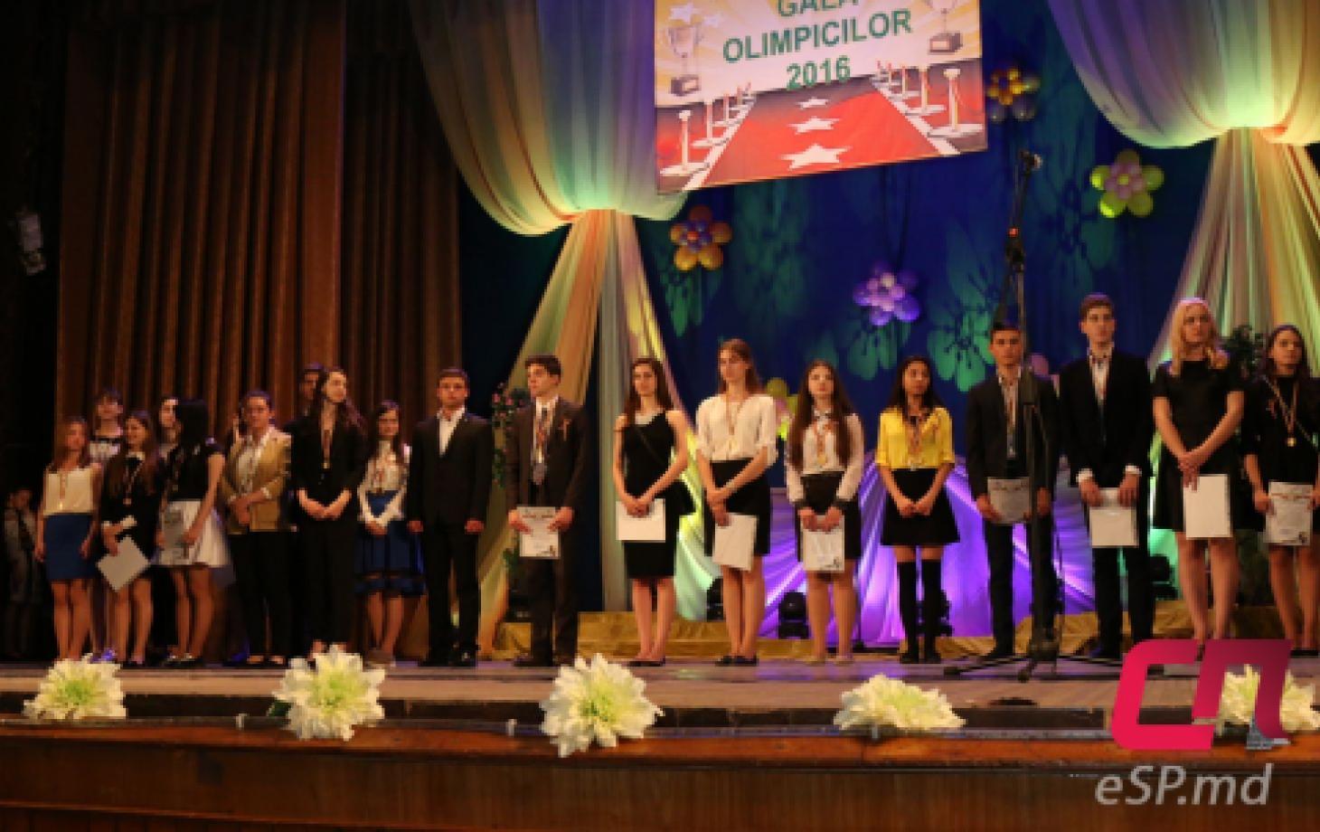 Награждение лучших учеников Бельц - 2016