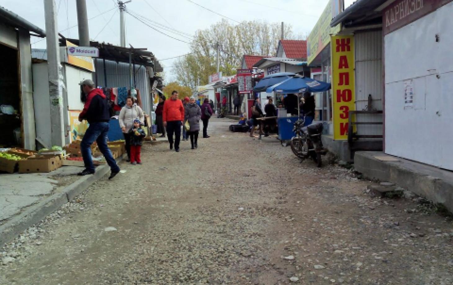 Рынок по ул. Байдукова