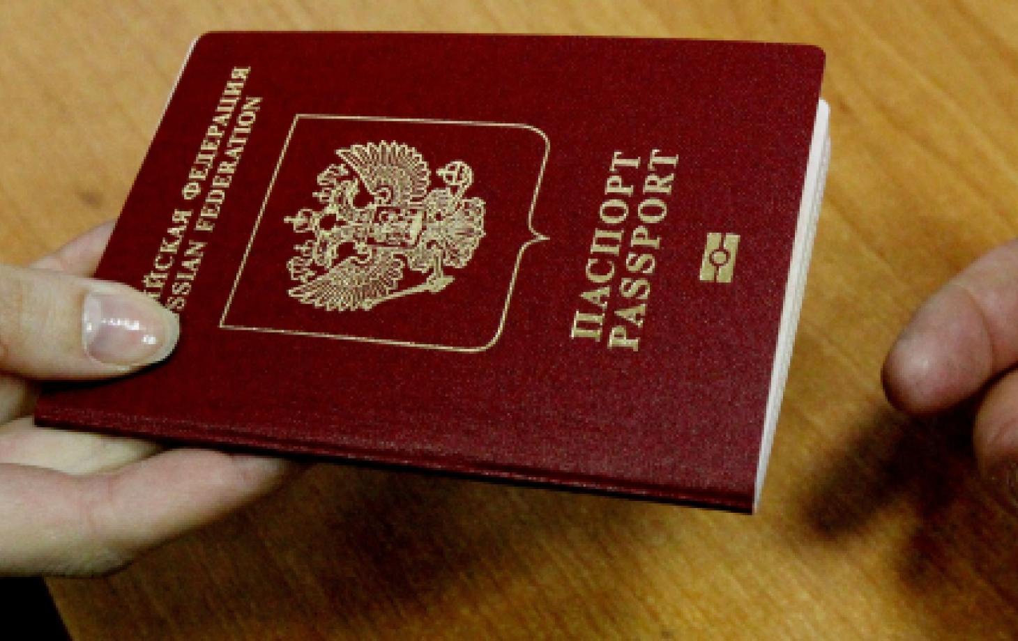 Как сделать российское гражданство молдаванину