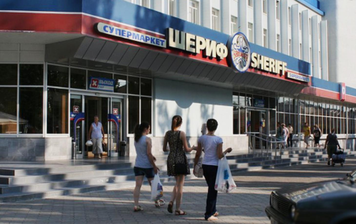 Республика Шериф  Как развивался бизнес приднестровских олигархов ... 03a791b5b87