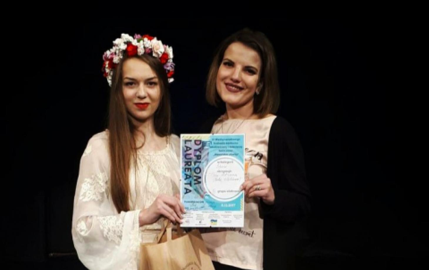 Адриана Тизу и её наставница Олеся Дрегля