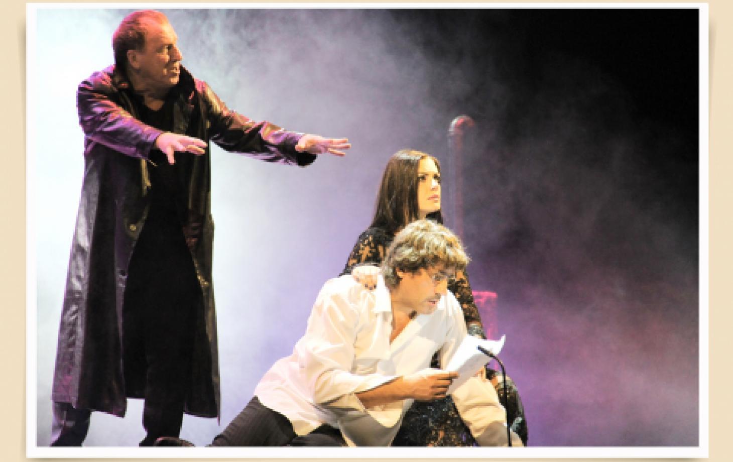 Мастер и Маргарита, спектакль в Бельцах