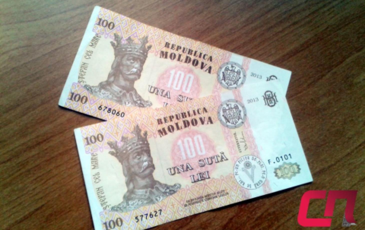 Пенсия 200 леев