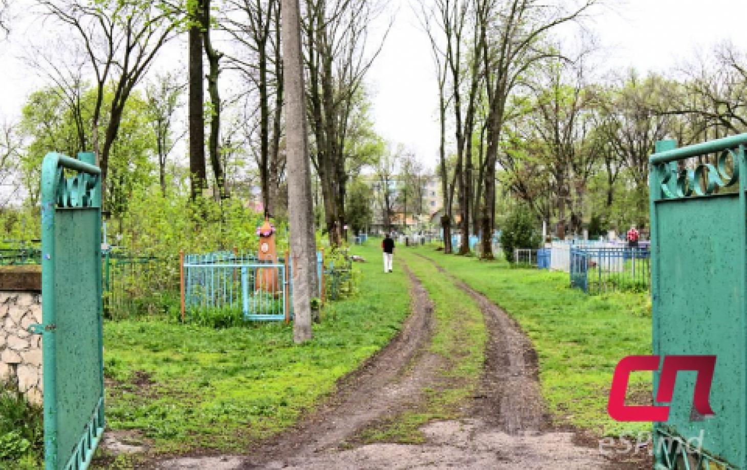 Старое кладбище в Бельцах