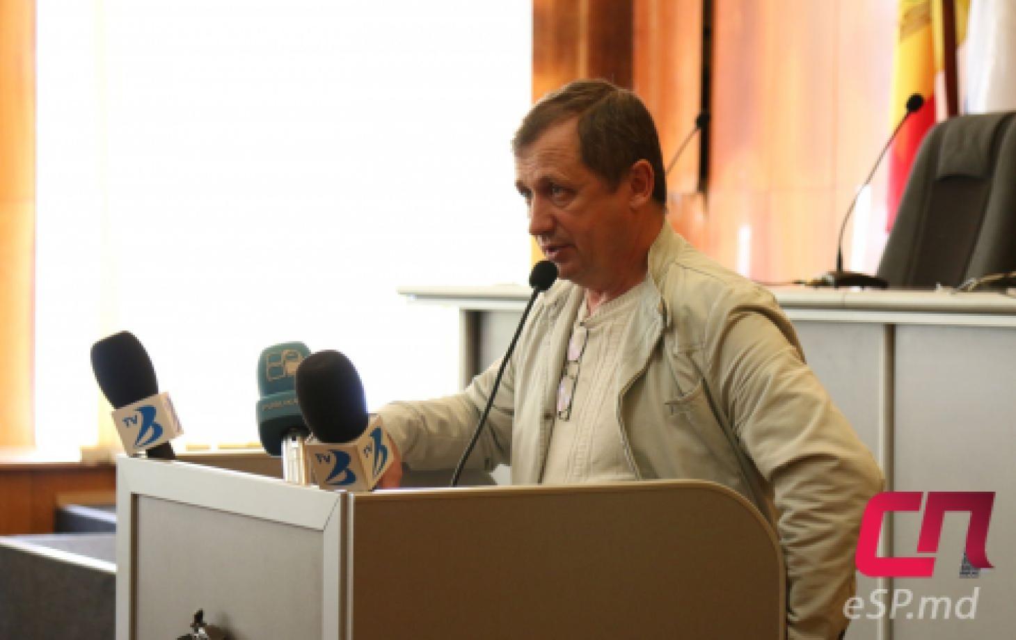 Начальник Управления коммунального хозяйства Вячеслав Зинковский