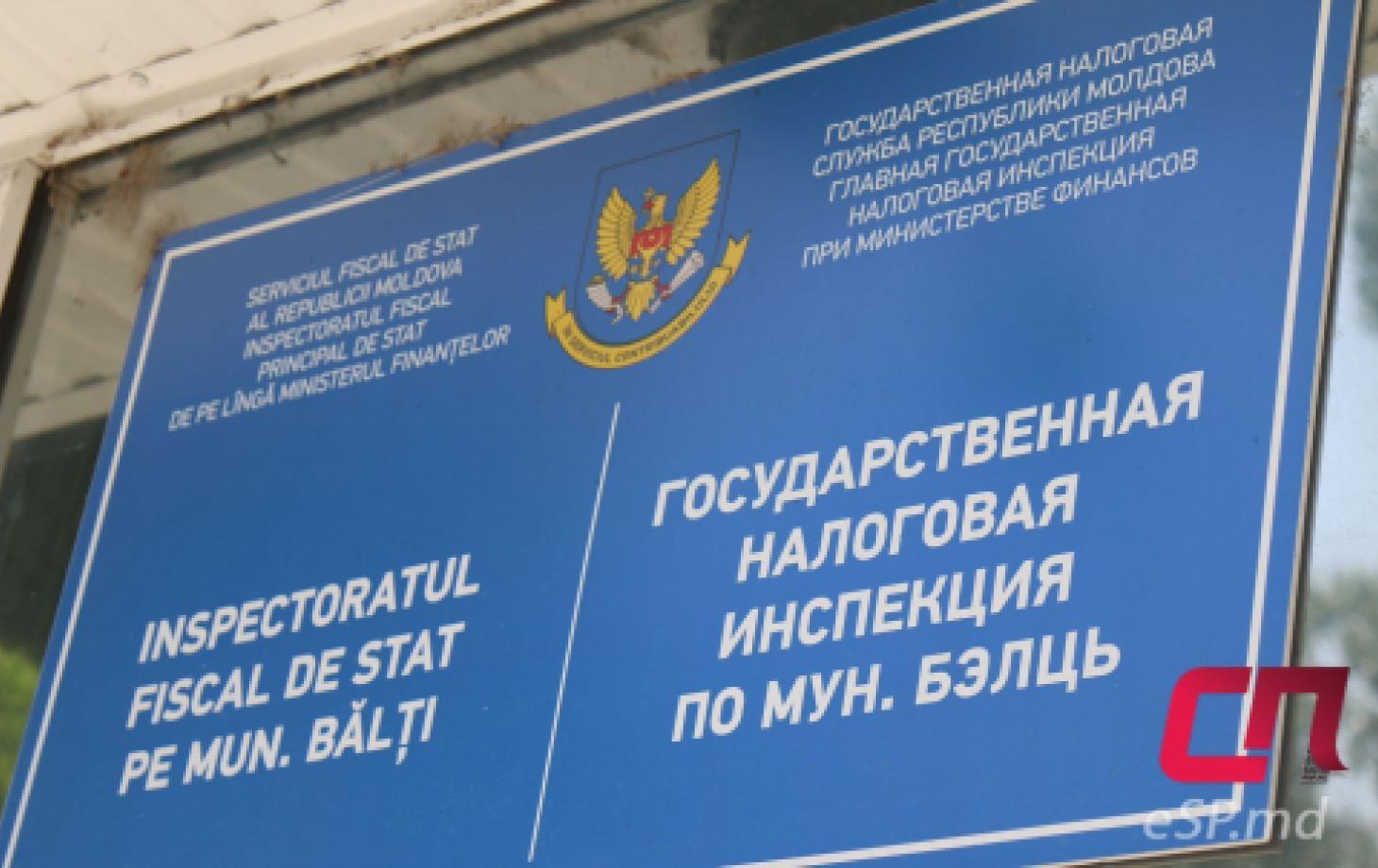 Табличка Государственная налоговая инспекция Бельц