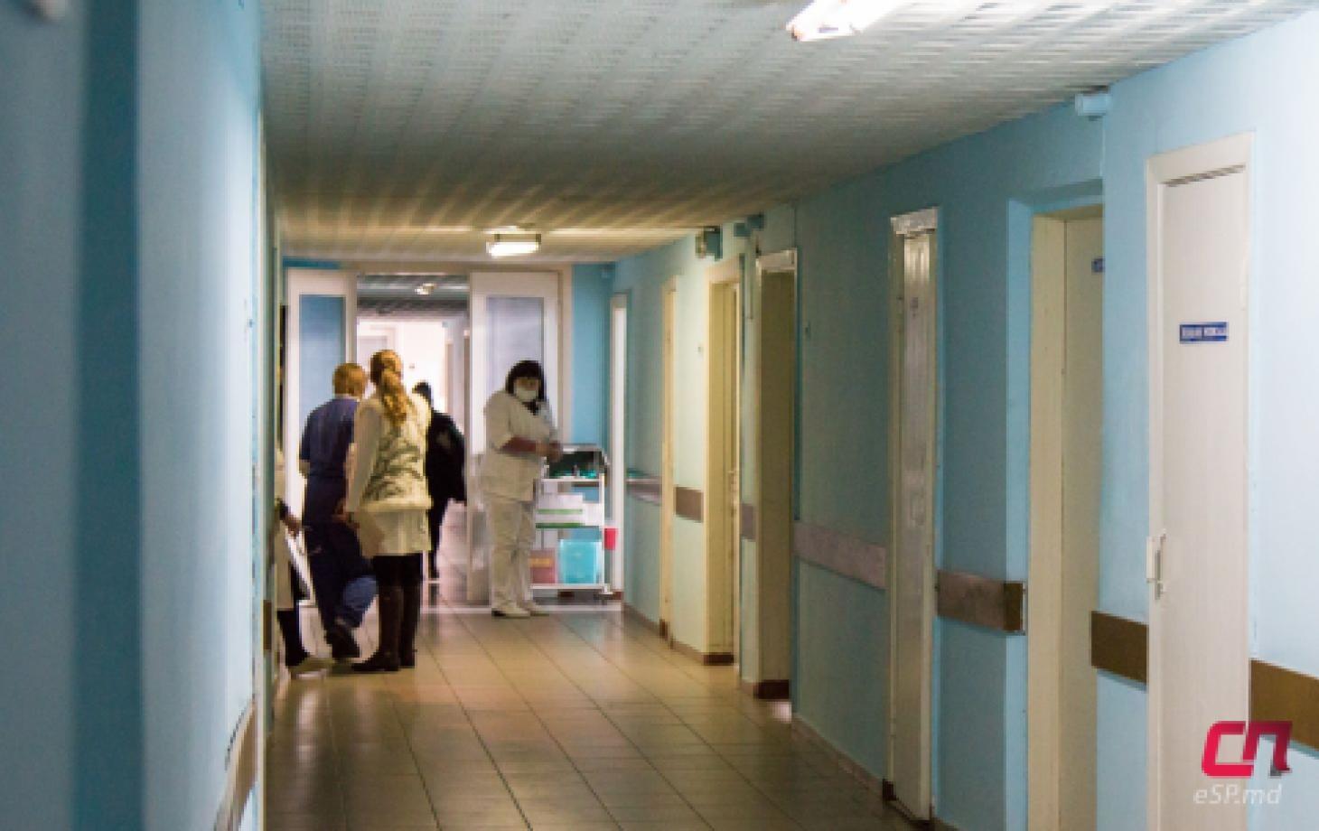 Бельцкая больница №1