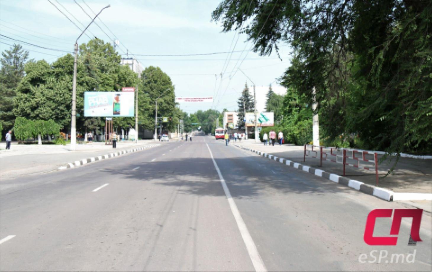 Ул. Дечебала, Бельцы