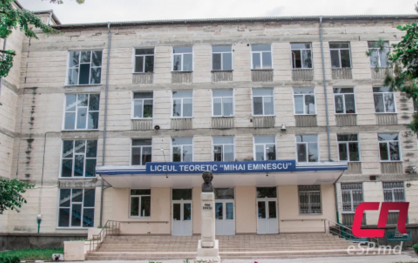 Лицей им. М. Эминеску в Бельцах