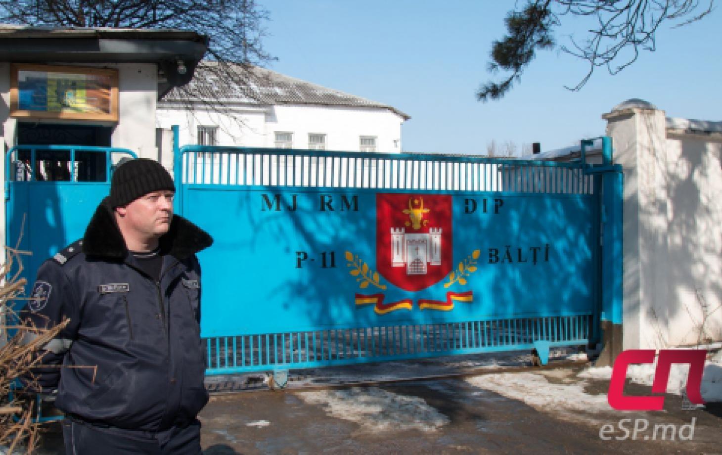 Бельцкая тюрьма