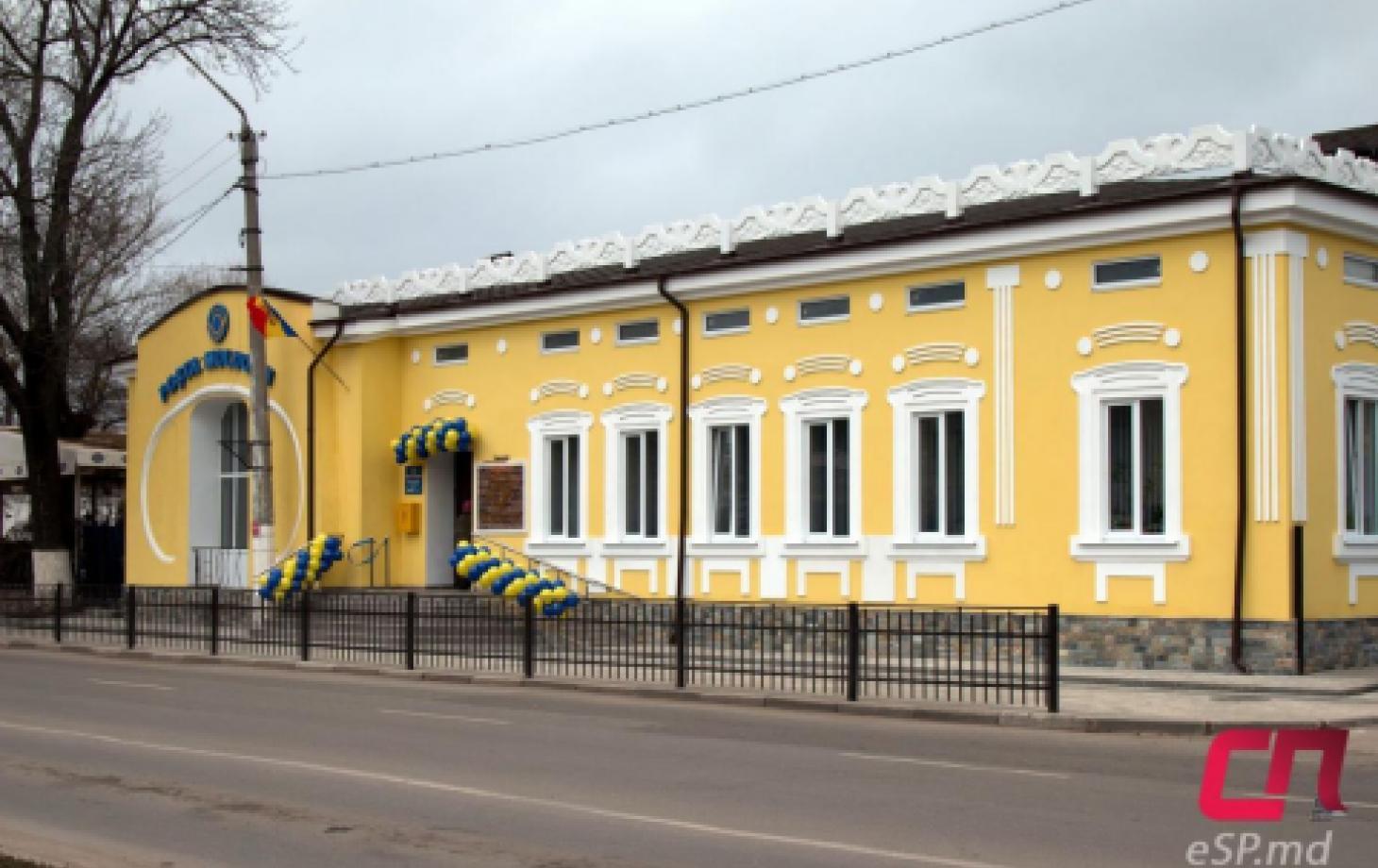Почта Молдовы