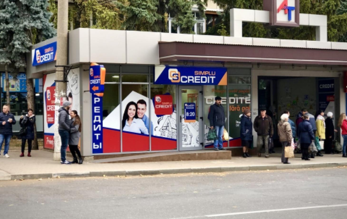 Кредиты в молдове полностью онлайн