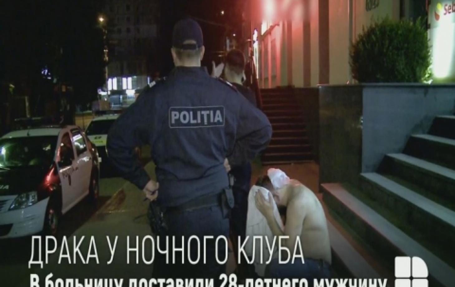 Драки в ночных клубах с охраной видео ночной клуб новосибирск в центре
