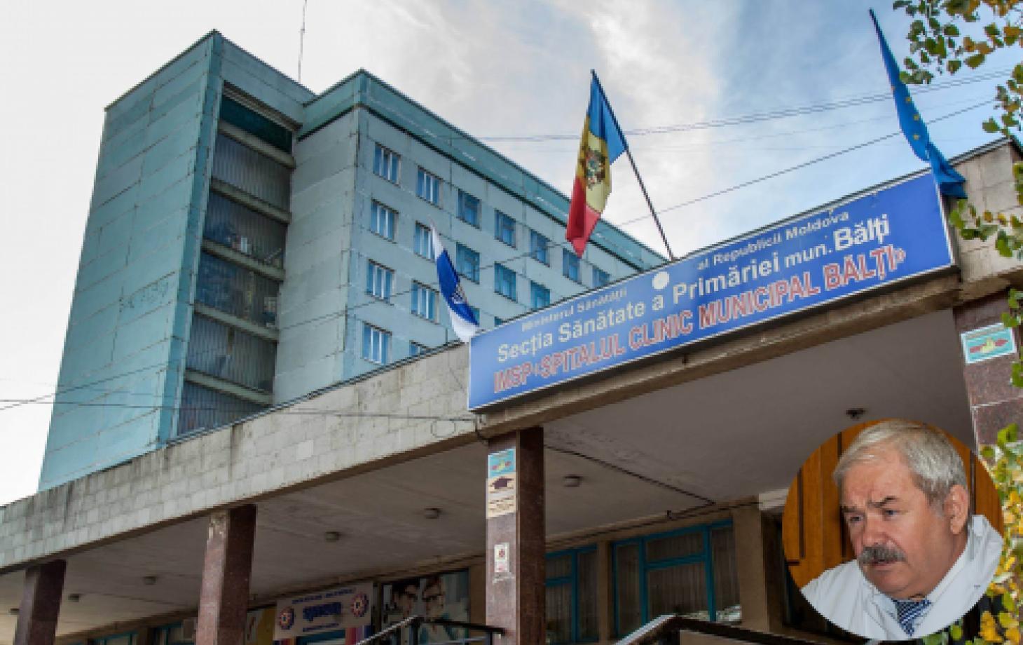 Муниципальная больница, Сергей Ротарь
