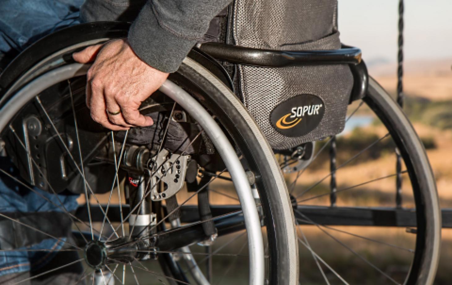 инвалидная коляска, опека