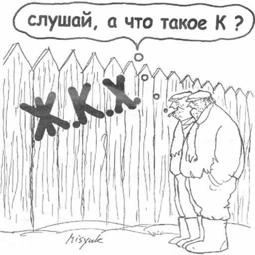 Как рассказал ее руководитель Владимир Козырев, вот какая картина получилась.  Всего за 2009...