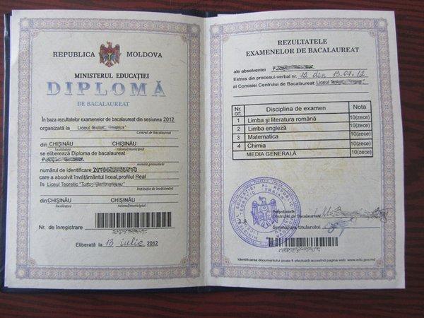 Красный диплом за евро СП Новости Бельцы Молдова Такой безупречный диплом вызвал у комиссии подозрения Фото пресс службы МВД